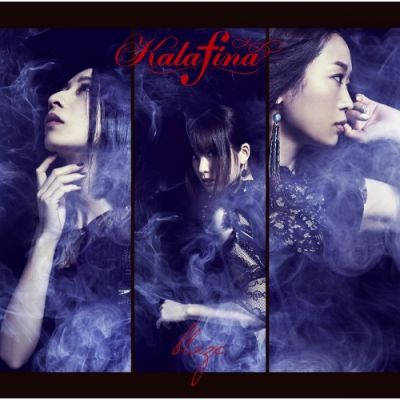 KALAFINA:  Détails du single 'BLAZE'