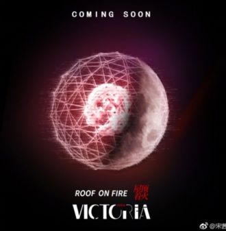 "Victoria des f sort le clip ""Roof On Fire"" avant la sortie de son premier album solo en Chine"