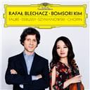 Bomsori Kim / Rafal Blechacz:  Chopin: nocturne no. 20 in c-sharp minor, op. posth